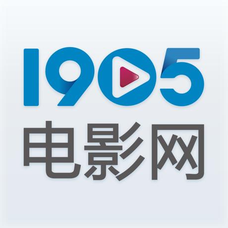 【自动充值】1905电影网VIP会员『3个月』官方直冲丨立即到账丨24小时全天秒单!