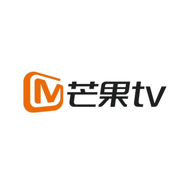 【账号】25-28芒果会员(不支持电视机)