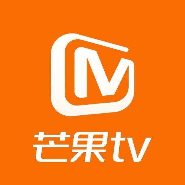 【自动冲】芒果TV会员『月卡』官方直冲丨立即到账丨24小时全天秒单!