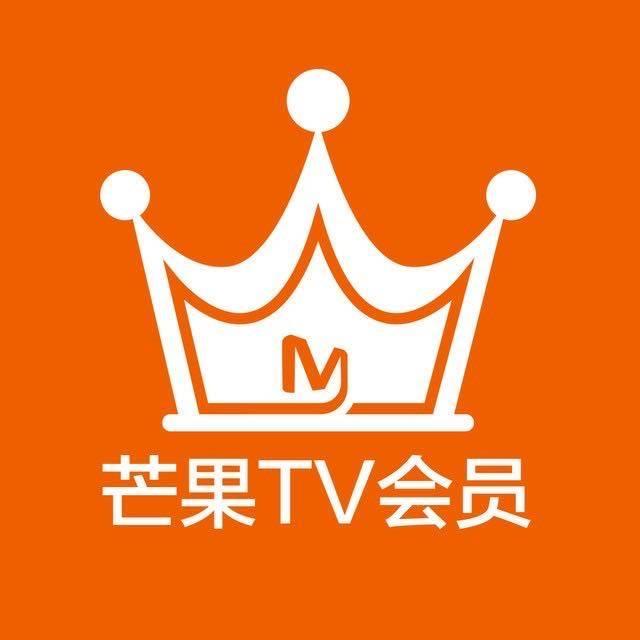 【自动充值】芒果tv周 填手机号 可叠加 秒到 单次数量1