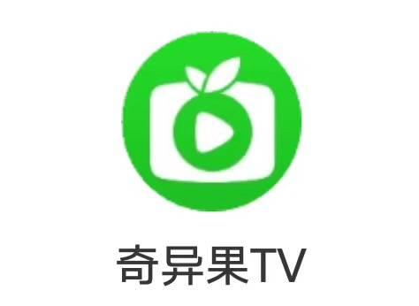 【共享】电视奇异果会员一月 【独享  超稳不掉线】
