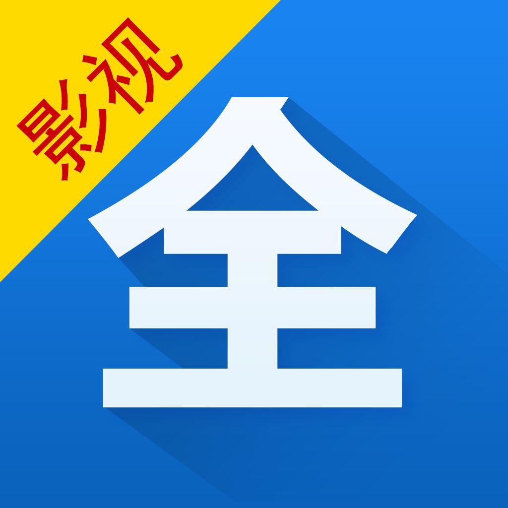 易晨影视年卡—安卓+微信小程序-支持投屏