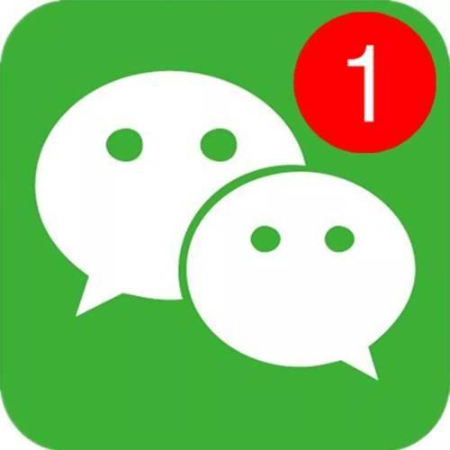 微信公众号粉丝(1000)按商品注意事项要求下单!