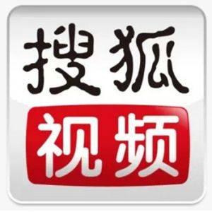 【官方卡密】搜狐1月的】的激活码CDK 可以无限次叠加