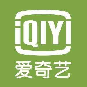 【CDK】爱奇艺月卡 无限叠加 质保2天 有效期10月30日