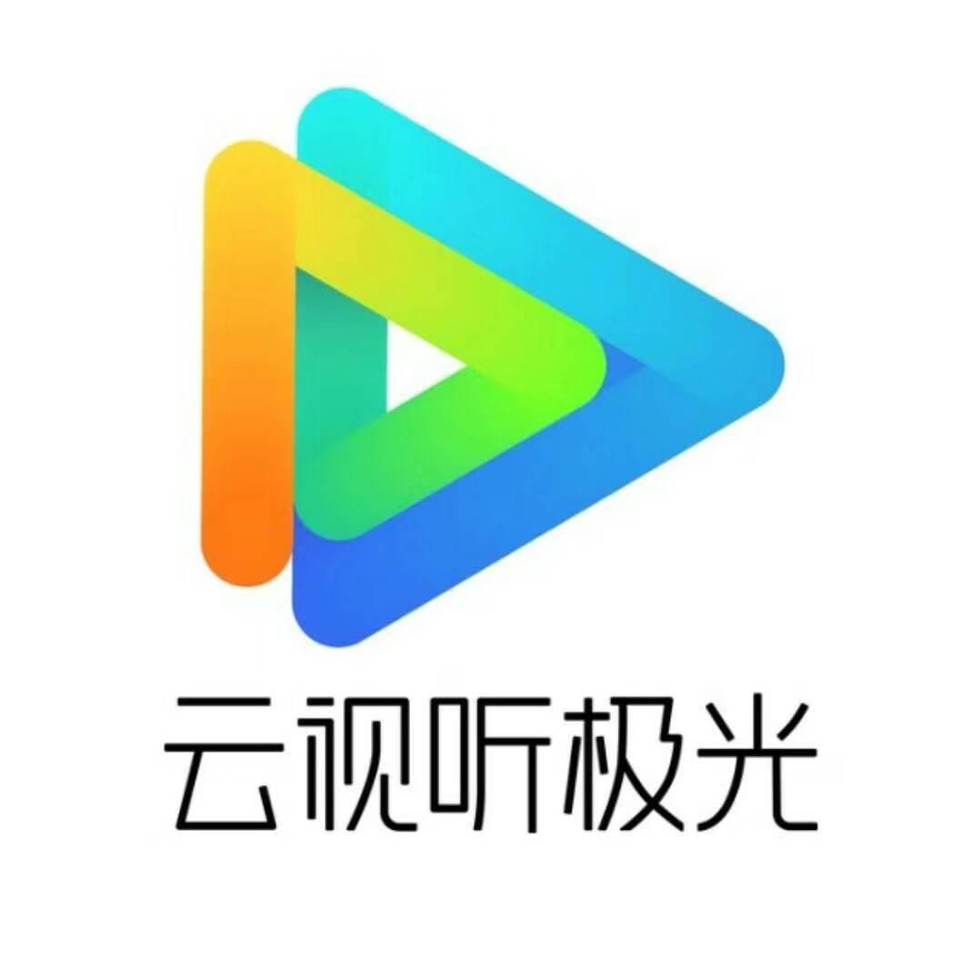 【共享】藤讯电视云视听一月  【高质量QQ登陆】