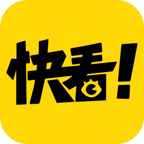 【自动充值】快看漫画VIP会员『三个月』官方直冲丨立即到账丨24小时全天秒单!