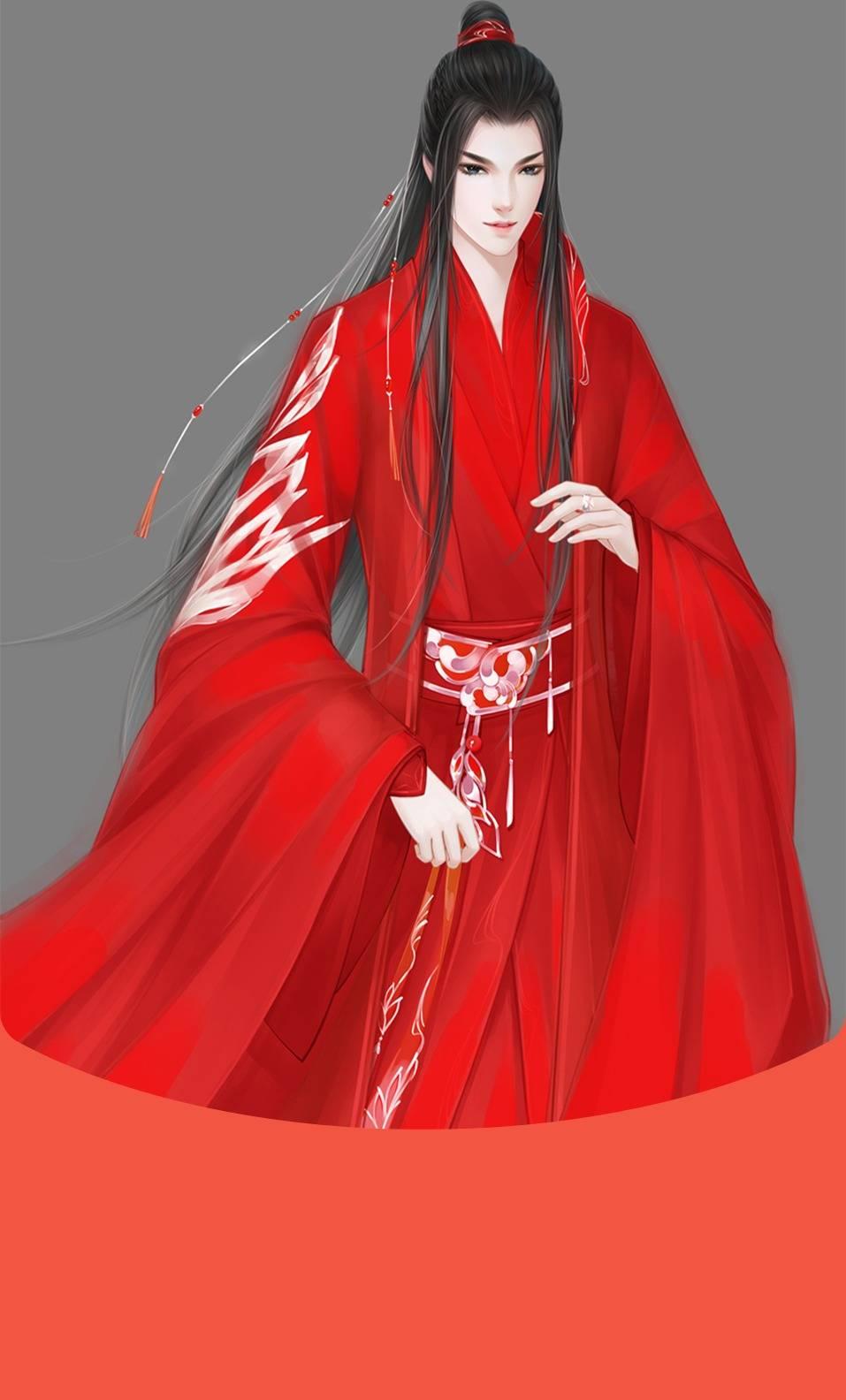 红衣公子动态音乐购买表情包赠红包封面
