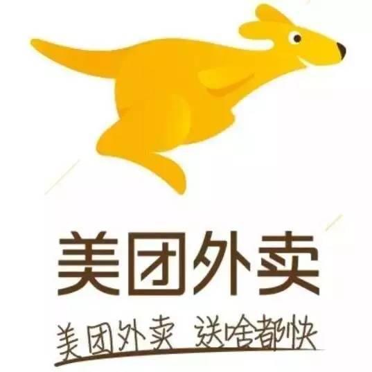 【美团外卖】满20-20红包 质保1天 有效期1月31