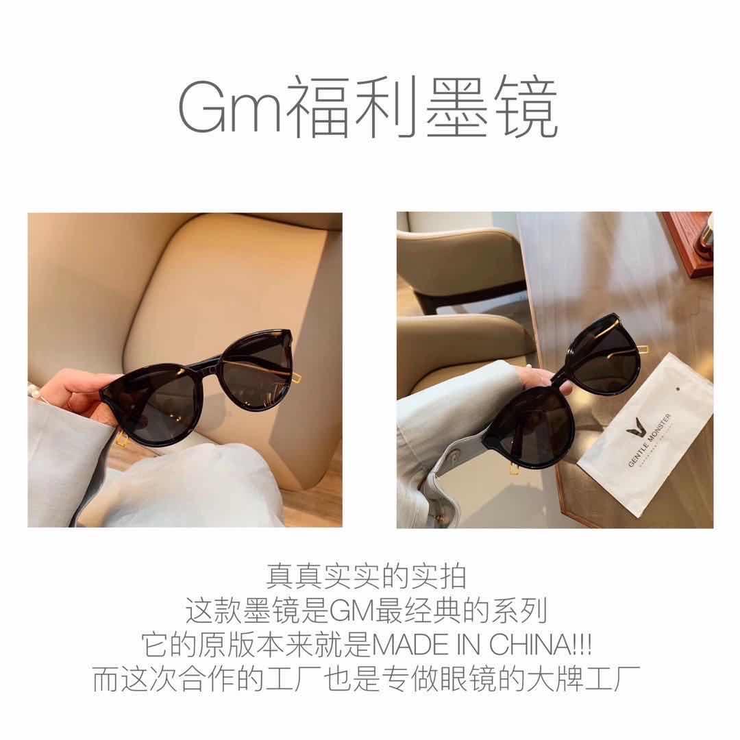 男女款GM墨镜-夏天必备-包邮