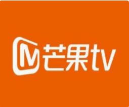 【共享】芒果会员一月【不掉线 账号直接登录 】
