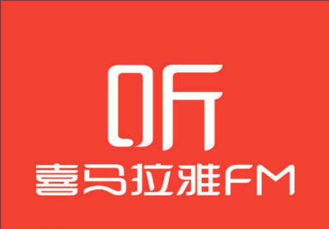 【CDK】喜马拉雅FM巅峰会员 7天 激活码 官方卡 可叠加 【购买后质保5天】电商等平台售价不得低于3.5