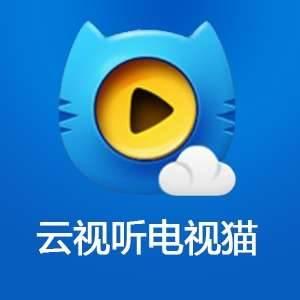 【租号】云.试.厅.电视猫会员月号【25~30天】
