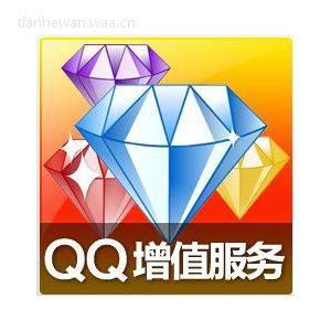 【官方直冲秒到】QQ会员1个月 QQ会员包月 QQ会员一个月 自动充值