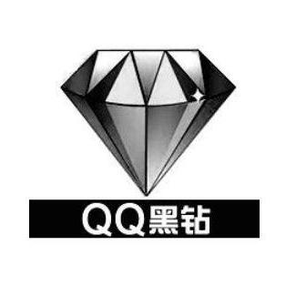 【自动充值】QQ黑钻 1个月