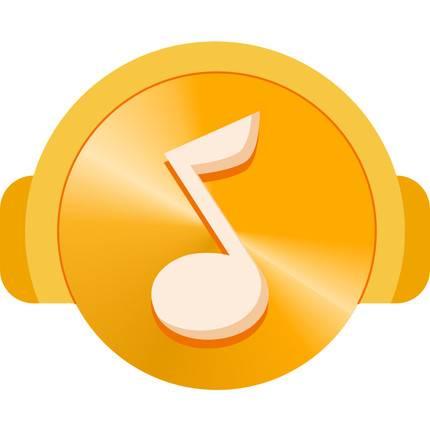 【自动充值】QQ付费音乐包『十二个月』官方直冲丨立即到账丨24小时全天秒单!