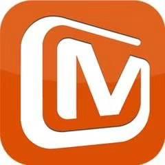 【芒果会员】共享号一月芒果视频会员 微博登陆一台设备使用 包售后 独家稳定版