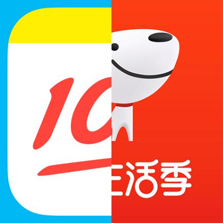 【自动充值】作业帮 京东Plus会员『十二个月』官方直冲丨立即到账丨24小时全天秒单!