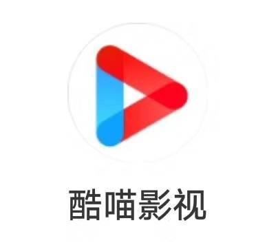 【CDK】优酷酷喵影视月卡 支持电视端 四屏通用 可叠加 质保5天 有效期7月31号