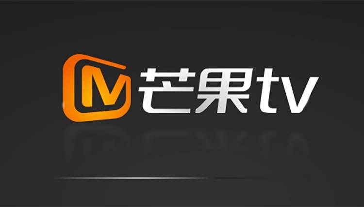 【共享】电视芒果会员一月 【高质量  基本无问题】