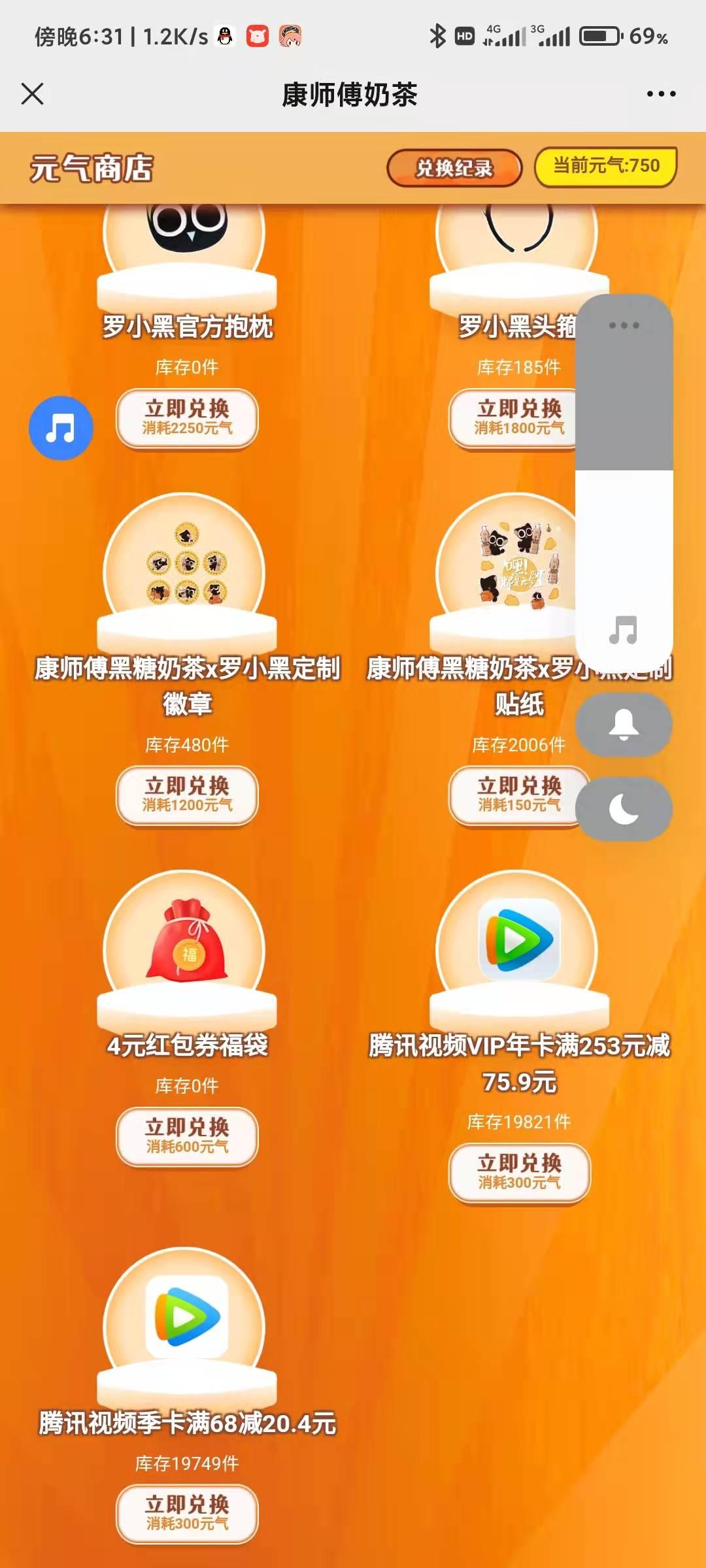 【红包码子】奶茶少量费马没补★ 定位 上海 江苏 浙江 安徽 上海 中红包积分