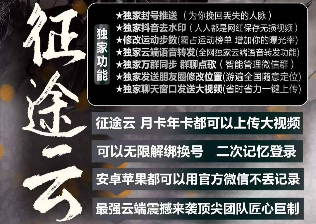 【征途云测试卡】官网下单登录地址