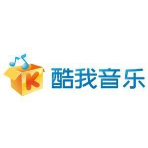 【酷我音乐豪华VIP+音乐包】 月号 微博方式登录 高质量