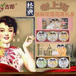 ★上海★ 中奖率低 微信扫提示红字金额不足支付宝可以玩 费不补