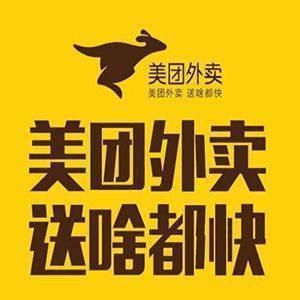 【CDK】美团外卖红包10优惠券抵扣劵 代金券全国通用 质保3天 有效期6.30号
