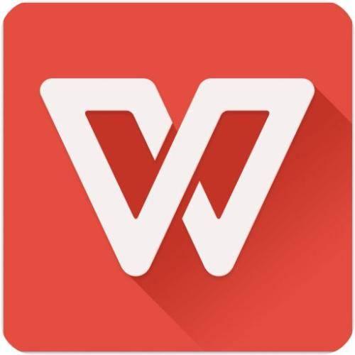 WPS普通会员15天代充 一号一次(联系客服接码充值)